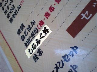 7huku004.JPG