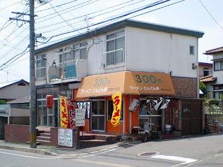 7huku001.JPG