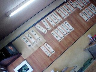 fukumi07.JPG
