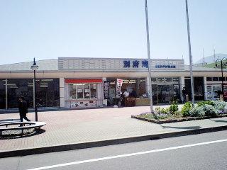 beppuw09.JPG