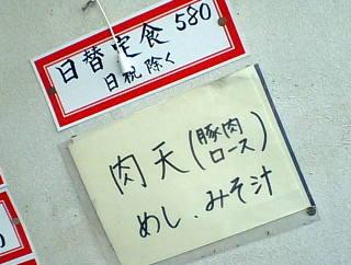 koyo0005.JPG