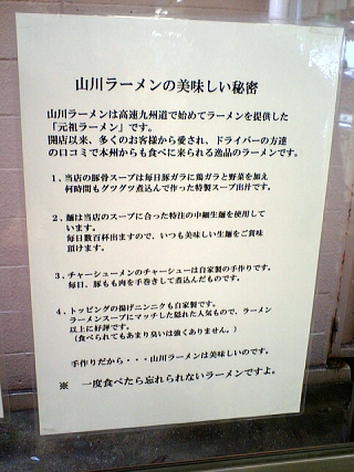 yamaPA07.JPG