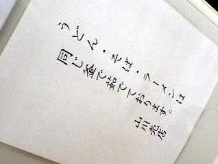 yamaPA05.JPG
