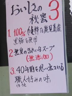 Tkoku015.JPG