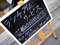 ryuki002.JPG