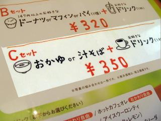 misudo37.JPG
