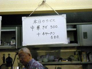 AJsak001.JPG
