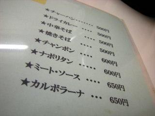 AJsak007.JPG