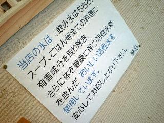 AJshin05.JPG