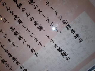 AJshin14.JPG