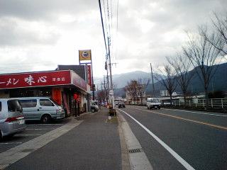AJshin16.JPG