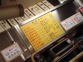 Usen2002.JPG