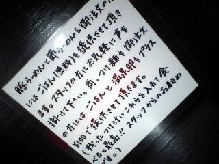 bushiB07.JPG
