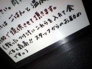 bushiB08.JPG