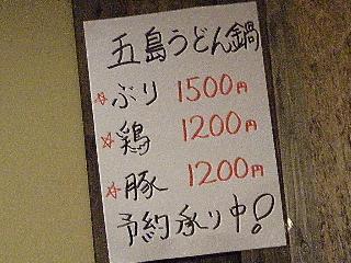 agoD0008.JPG