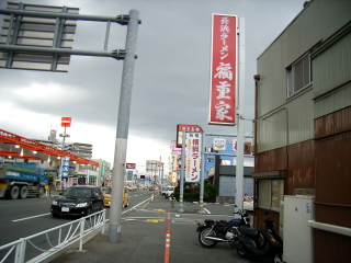 fukuSG11.JPG