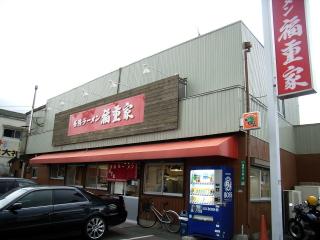 fukuSG10.JPG