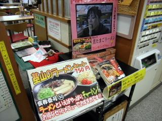 kiyama33.JPG