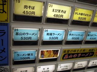 kiyama09.JPG
