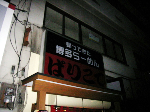 Bcote023.JPG