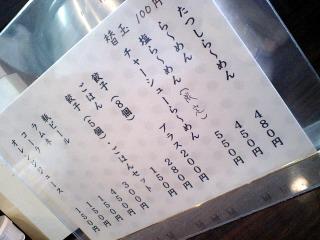 tatusi03.JPG