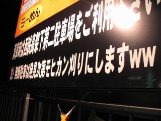 mohi0039.JPG