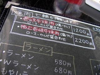 1ryu9003.JPG