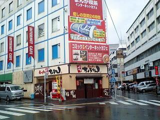博多駅 ラーメン