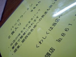 1shinH15.JPG