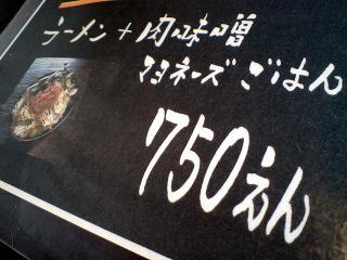 GoldP006.JPG
