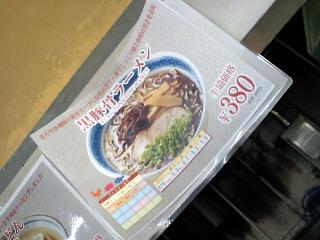Qdai6004.JPG