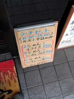 yuki2002.JPG