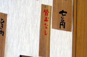 yuki2018.jpg