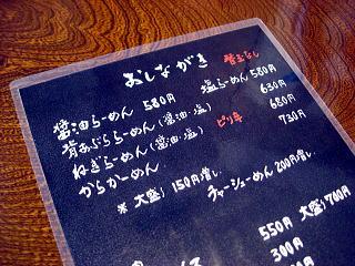 yuki3001.JPG