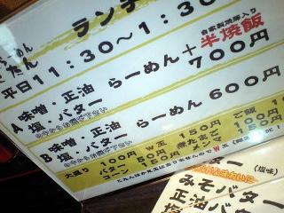 cotan003.JPG