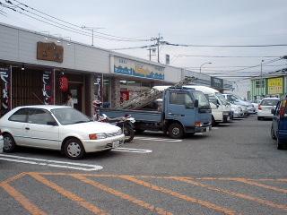 5shiki15.JPG