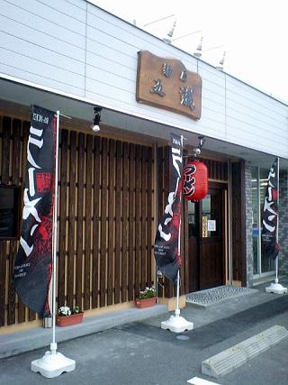5shiki16.JPG