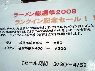 5shiki01.JPG