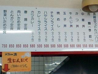 seiyo017.jpg