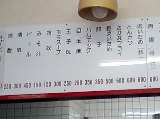 seiyo016.jpg