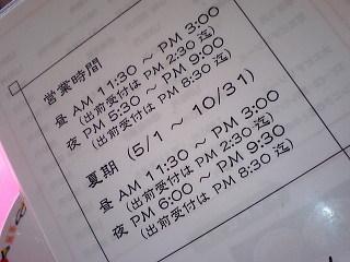 toma2006.JPG