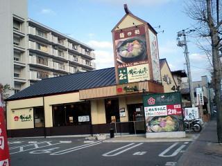 chanok32.JPG