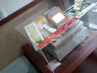 chanok01.JPG