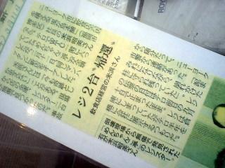 chanok33.JPG
