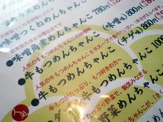 chanok03.JPG