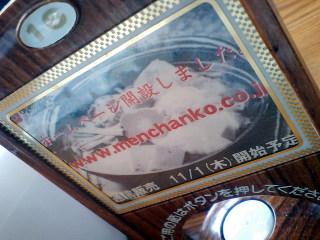 chanok07.JPG