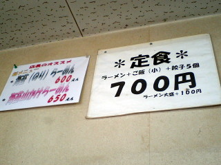 itto0006.JPG
