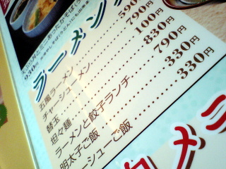 GoFu0006.JPG