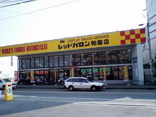 kuyaku18.JPG