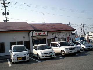 kuyaku01.JPG